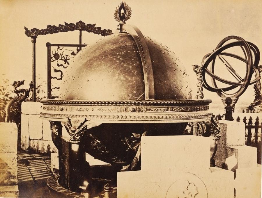 Observatory Peking China C1880