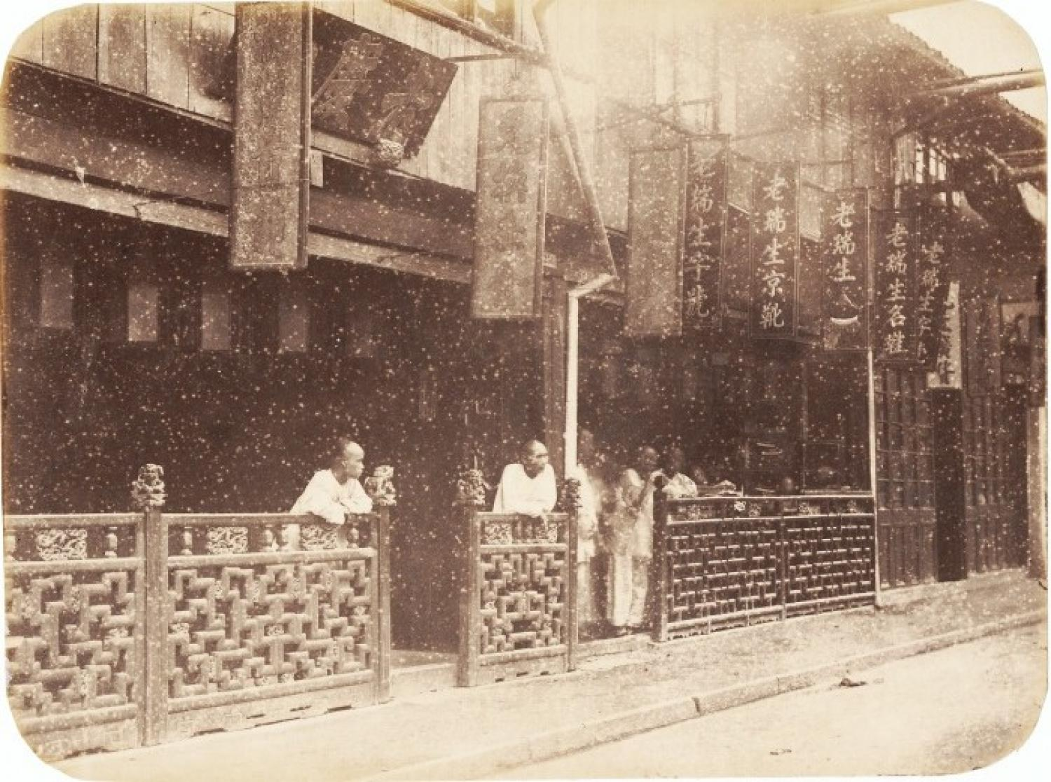 Shop in Shanghai By William Saunders C1870