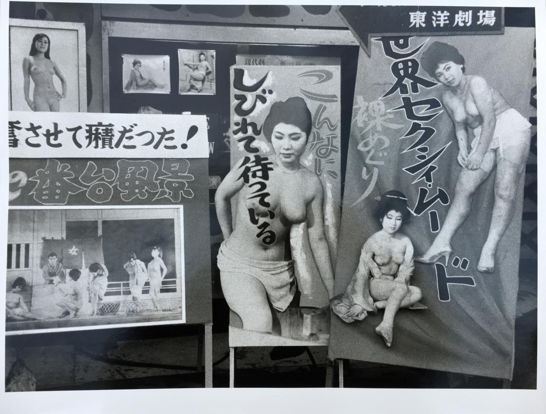 Tokyo Japan By Colin Jones 1961