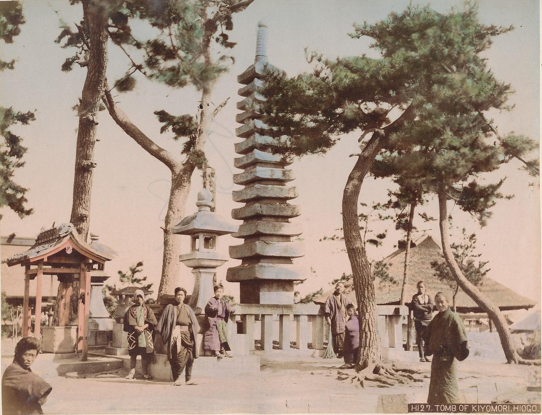 Tomb of Kiyomori Hiogo Japan C1880