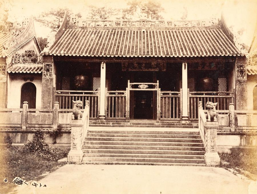 Joss House Macau China C1875