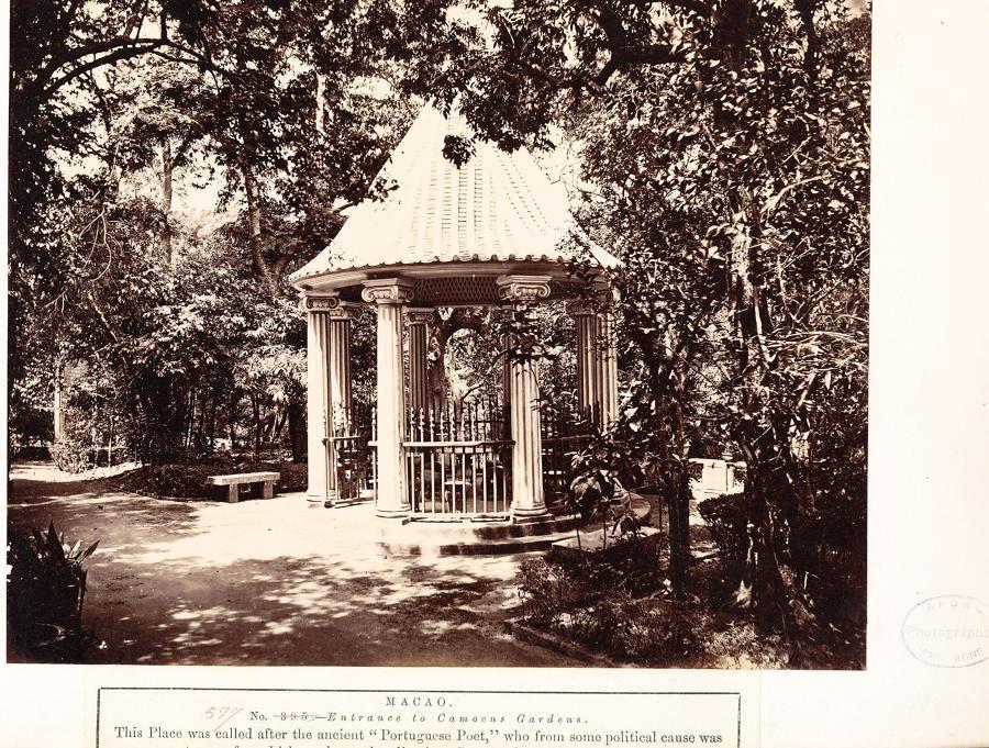 Entrance to Camoens Gardens Macau China By Afong C1875