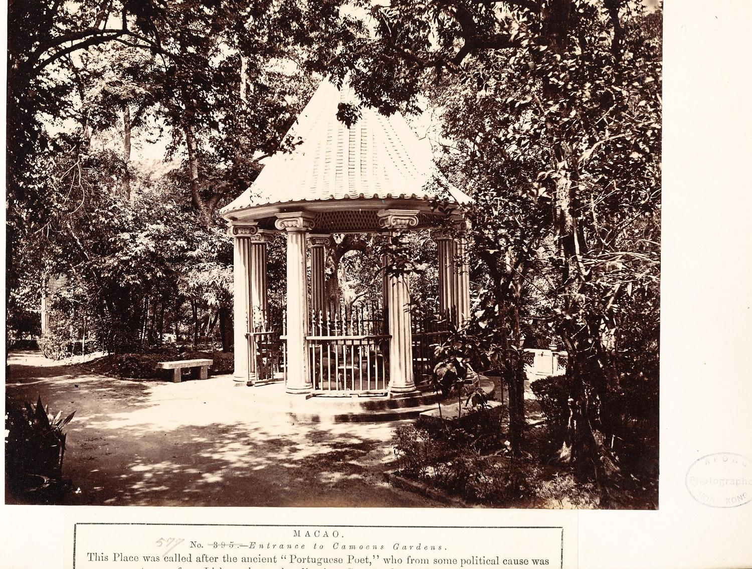 Entrance to Camoens Gardens Macau China By Afong C1875