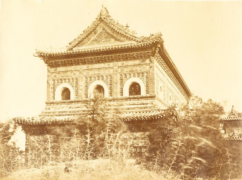 Wan-Chu-Shan Peking China Att .Thomas Child C1875
