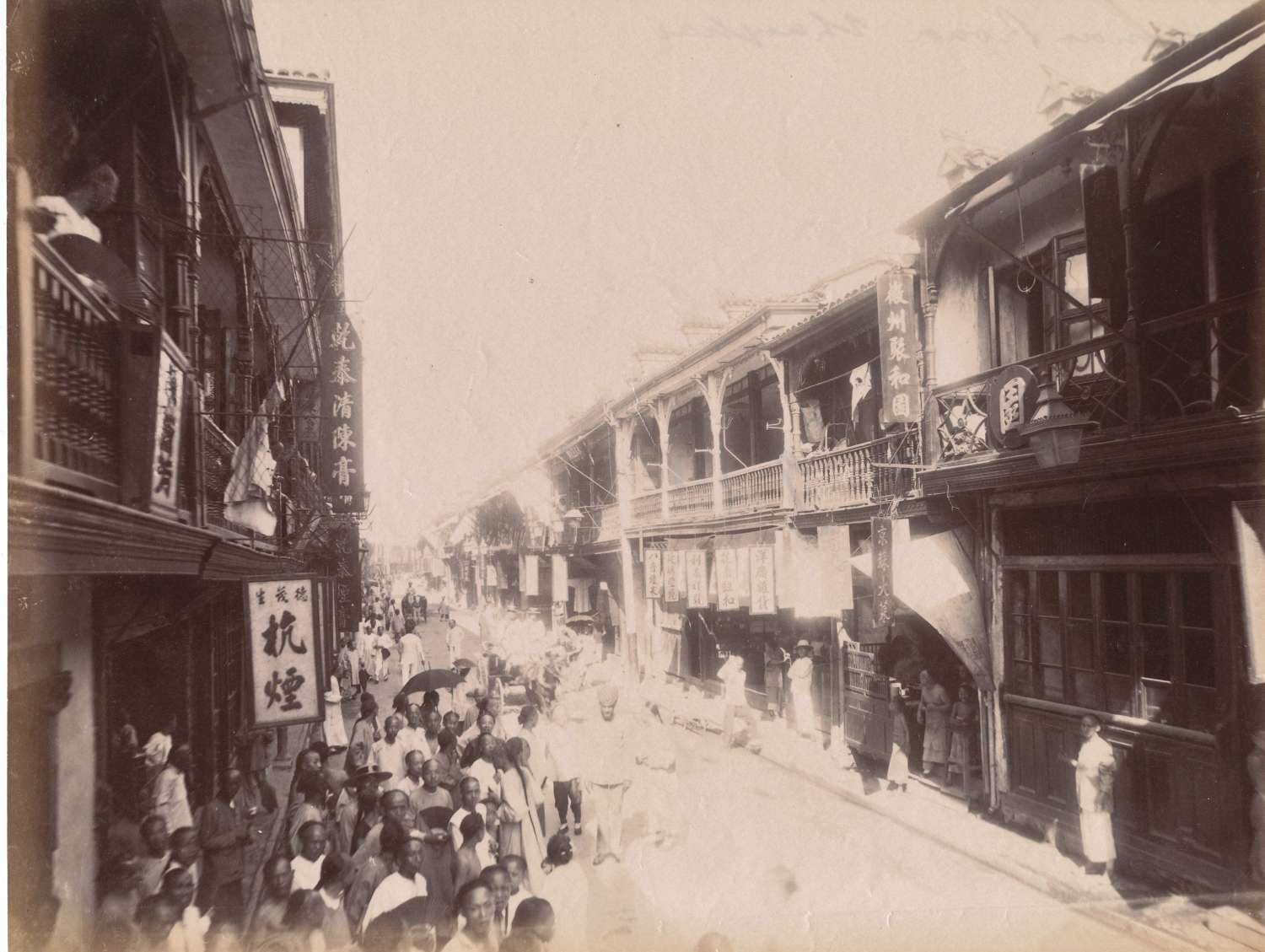 Hanan Road Shanghai China C1880