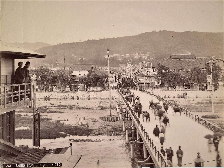 Shijio Iron Bridge - Kioto,Kyoto Japan C1880