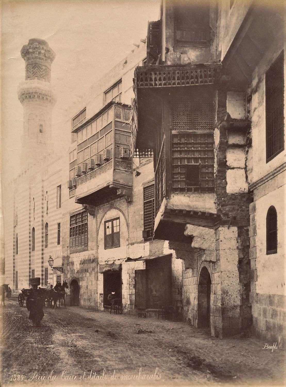 Egypt Street Scene By Bonfils C1880