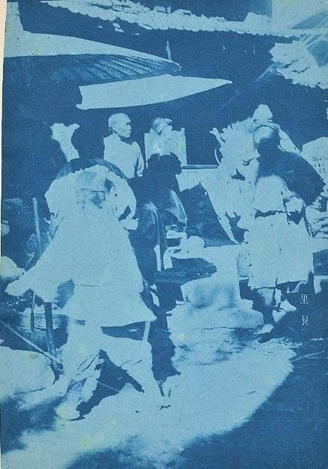 Cyanotype Photo of A Market Place China By F. Groceilly C1890