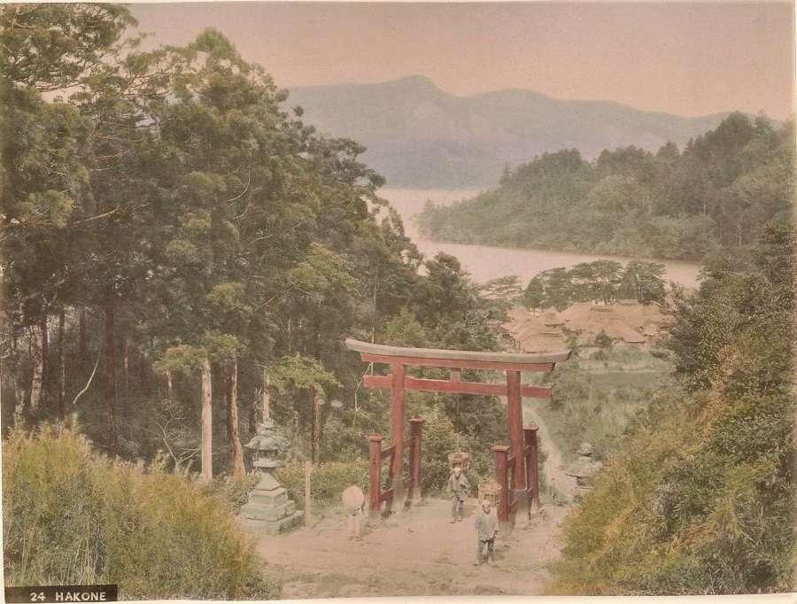 Coloured PhotoHakone Japan No24C1880